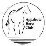 aphc_logo150x150